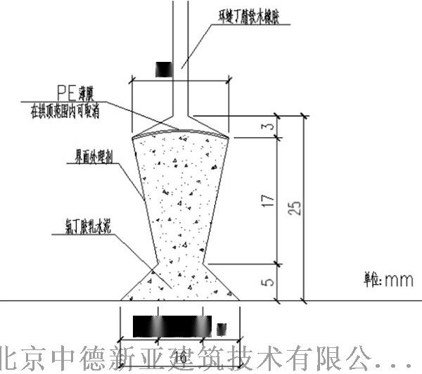 地铁管片嵌缝构造示意图01.jpg