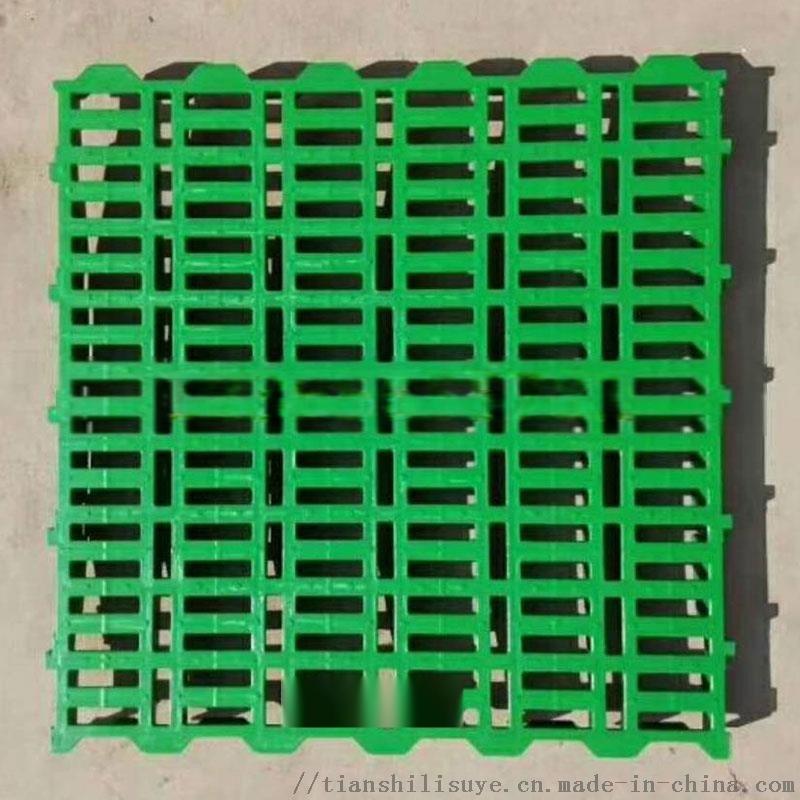 大型羊舍用塑料漏粪板 **羊用塑料漏粪板836505502