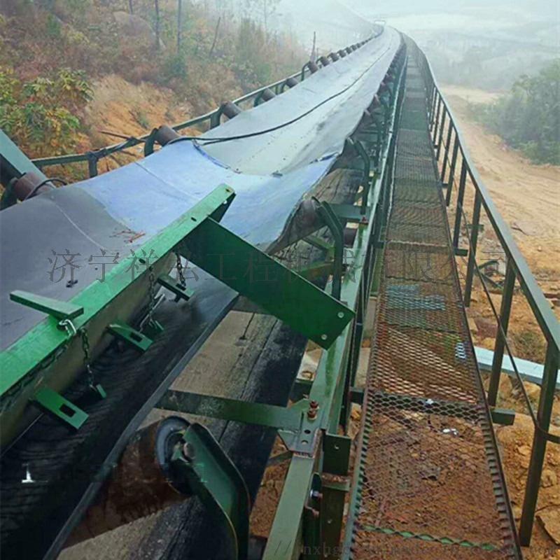 1.2米皮帶輸送機 DSJ皮帶機 石料皮帶輸送機102598482