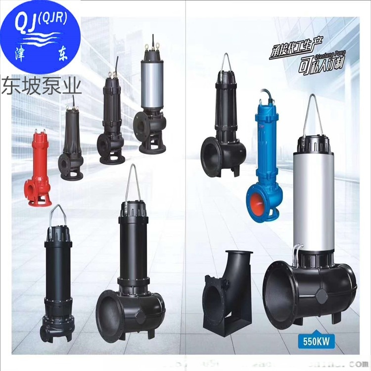 天津立式WQ系列潛水排污泵819693822