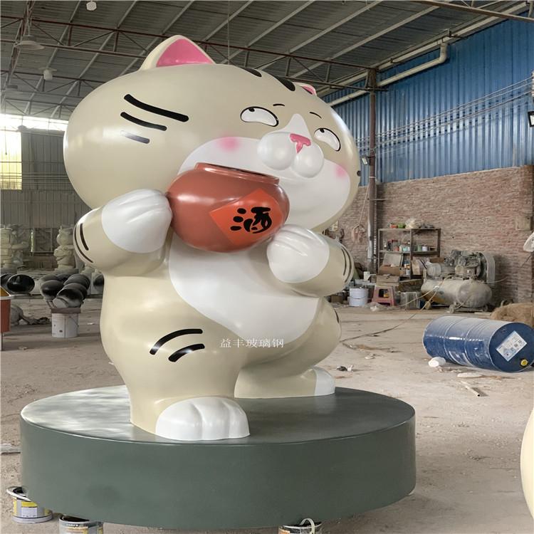 佛山玻璃钢卡通招财猫雕塑 商业广场吉祥物雕塑摆件147498945