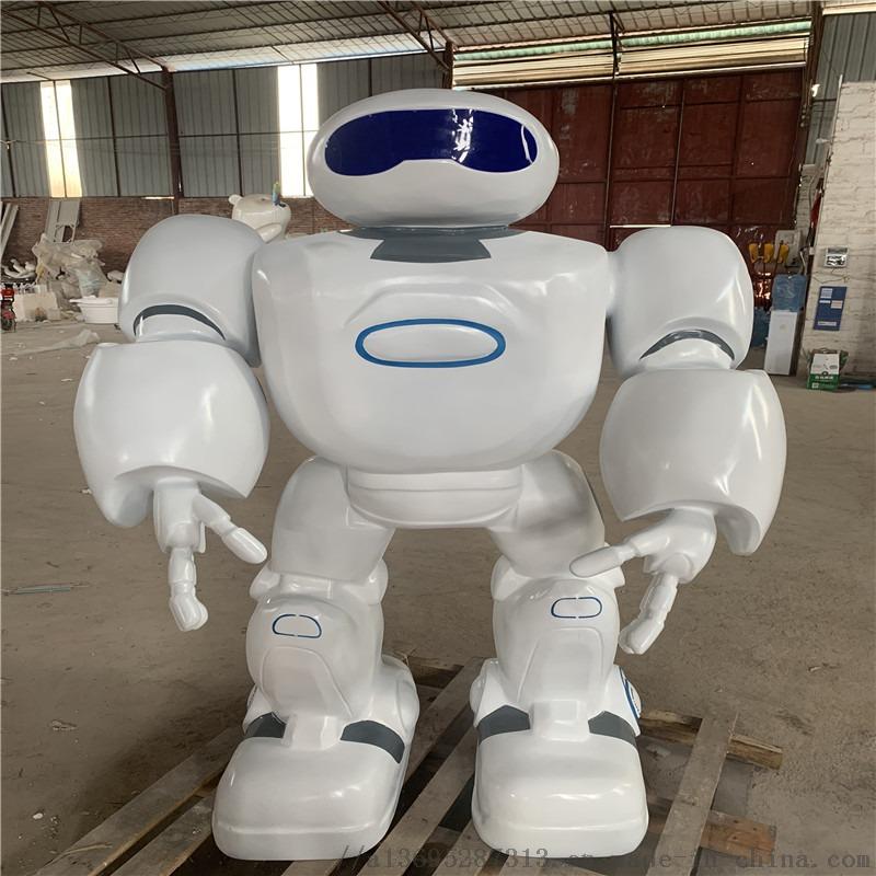 机器人模型IMG_6670.jpg