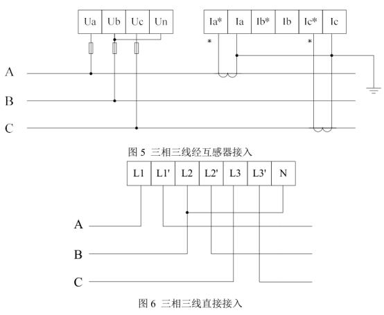 DTSD1352 导轨式多功能电能表594.png