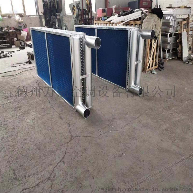 新風機組銅管表冷器   親水鋁箔銅管表冷器110416632