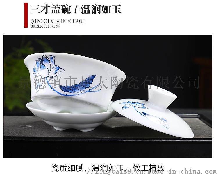 陶瓷功夫茶具1-11.png