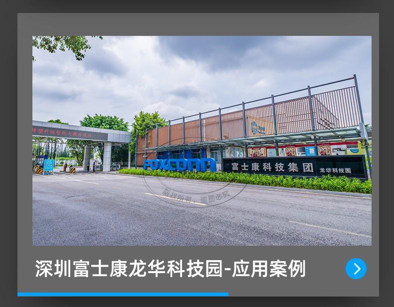 宁波-M_Bus-LXSY-20EZ水表(不带阀)PC_23.jpg