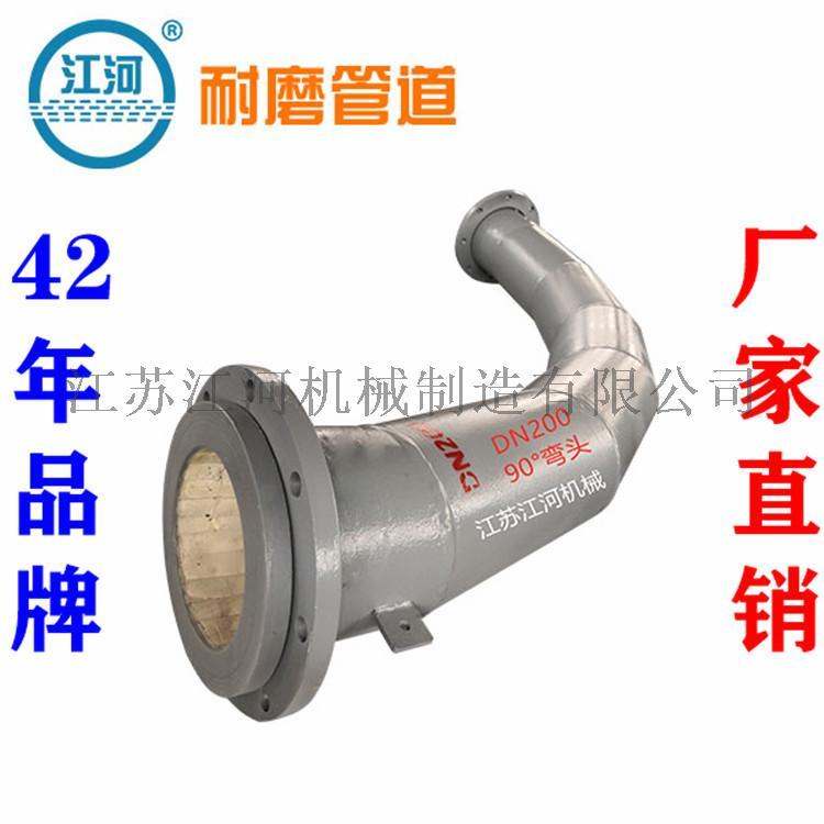 陶瓷管,耐磨陶瓷管彎頭,陶瓷複合耐磨彎頭廠家,江河144383045