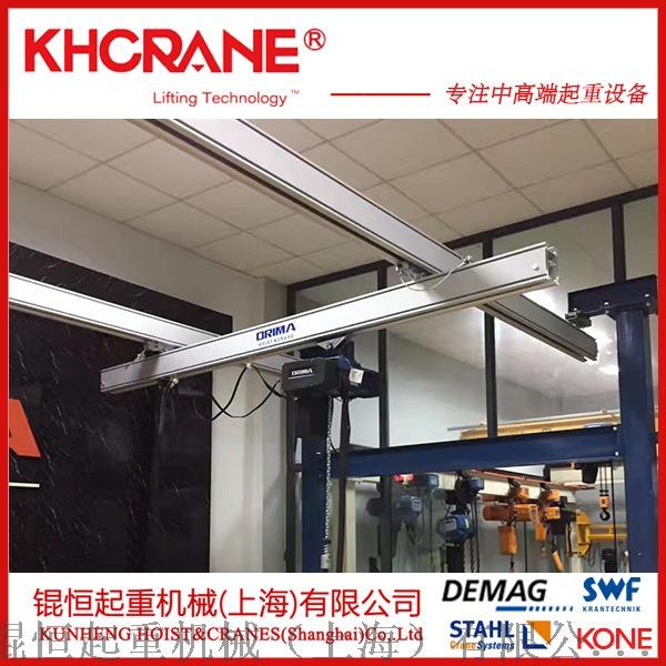 厂家直销KBK柔性轨道,铝合金轨道,0重力轨道105975495