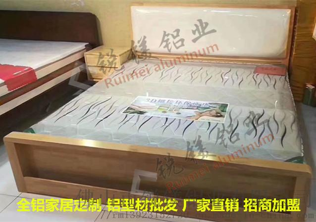 佛山全铝榻榻米全铝床头柜 全铝家居定制 厂家845971655