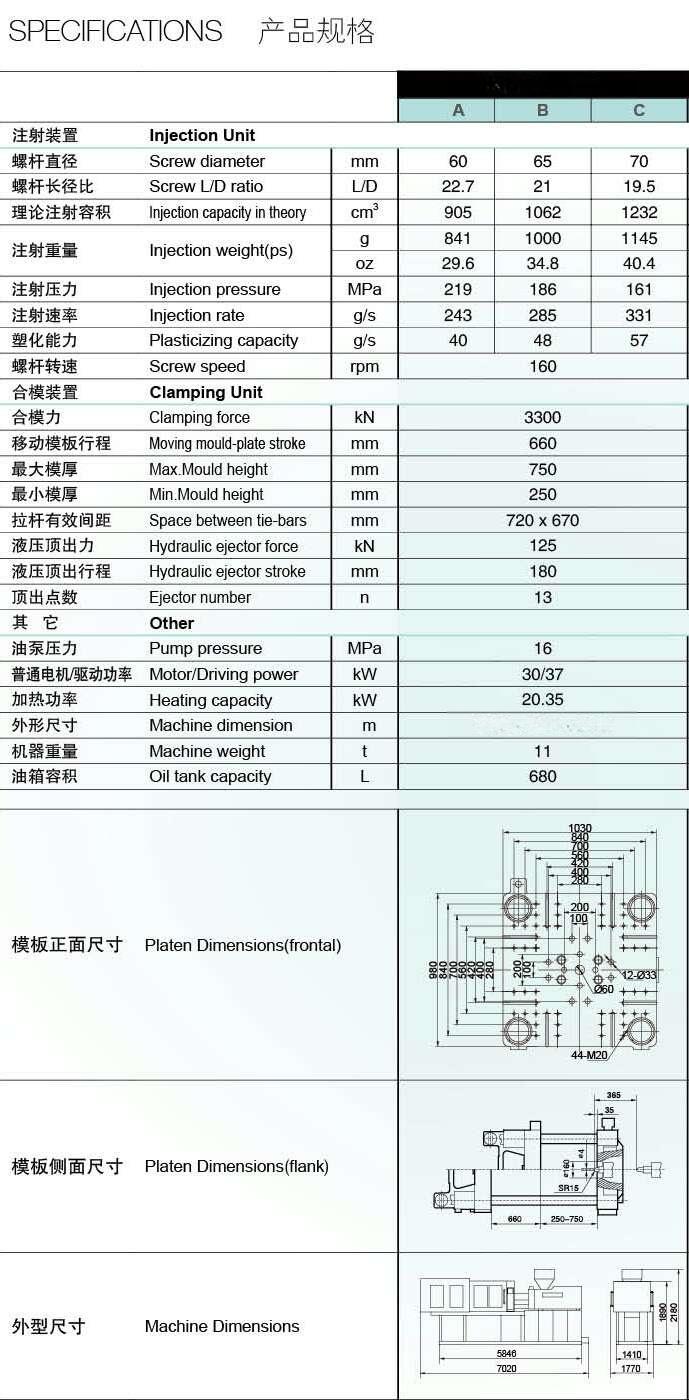 HXM330-I.jpg