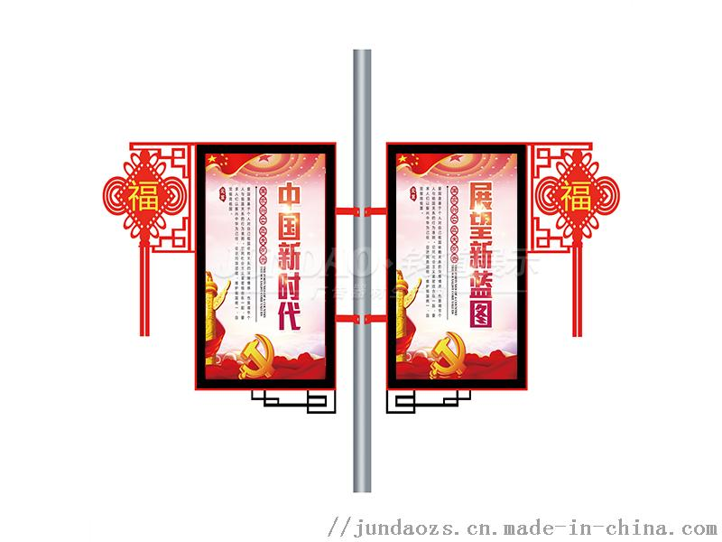 安阳社区灯杆灯箱款式多样120255975