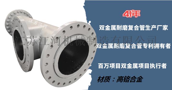 雙金屬複合管,6條標準生產線,江河135506905