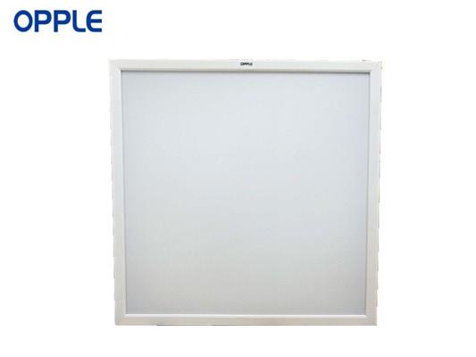 歐普朗逸經濟型LED面板燈1_副本.jpg