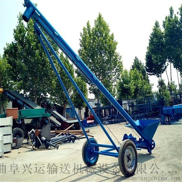 小麦灌包提升机 移动螺旋式上料机 上料输送机56696512