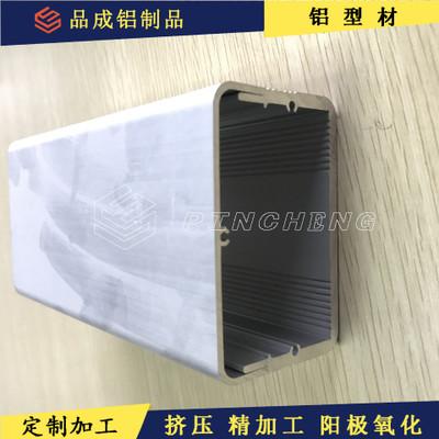 铝合金电源控制器外壳定制 张力电子围栏控制器铝合金外壳加工783556715
