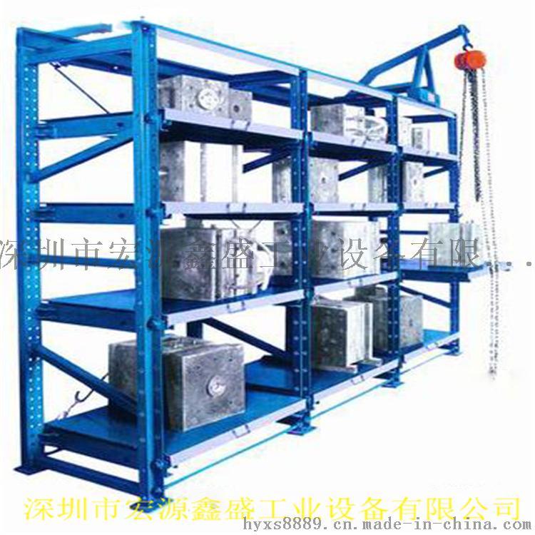 模具架,倉儲模具存放架,簡易抽屜式模具架57749915