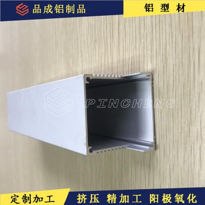 铝合金电源控制器外壳定制 张力电子围栏控制器铝合金外壳加工783556745