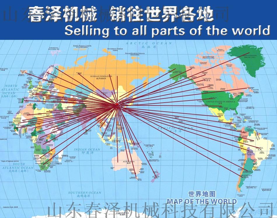 春澤銷往世界各地.jpg