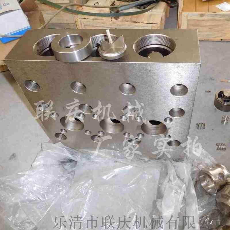 阀体组件 乳化液泵配件 泵头组件厂家78371942