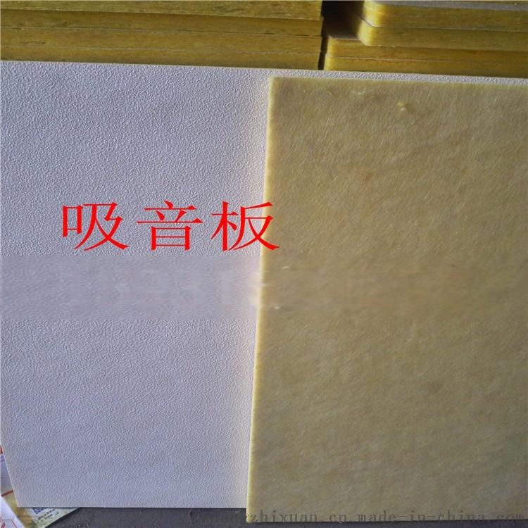 白色装饰吸音板吊顶装饰天花板玻璃棉吸声板74413182