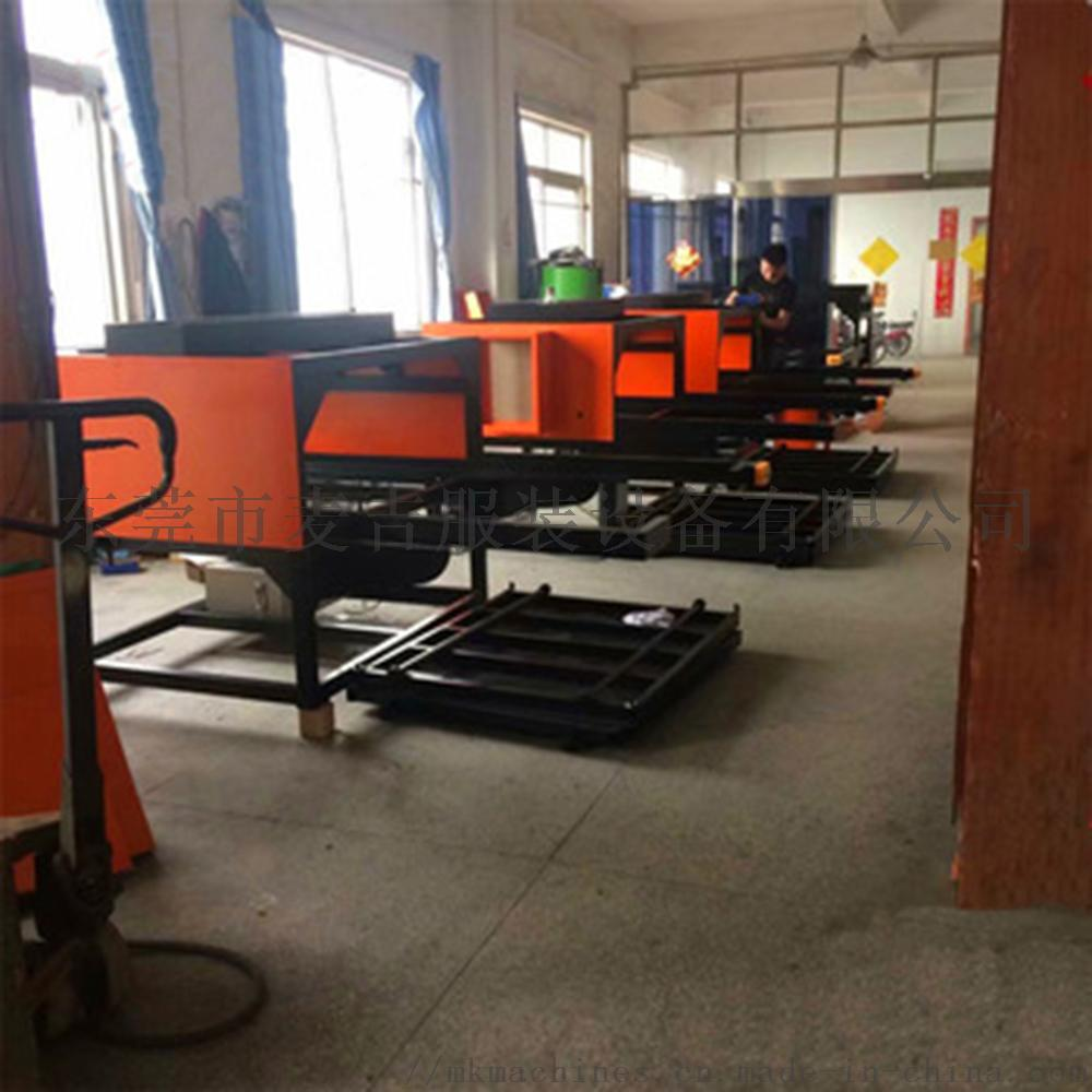 heat press machine-135.jpg