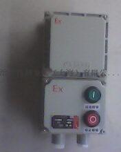 防爆电磁启动器01.jpg