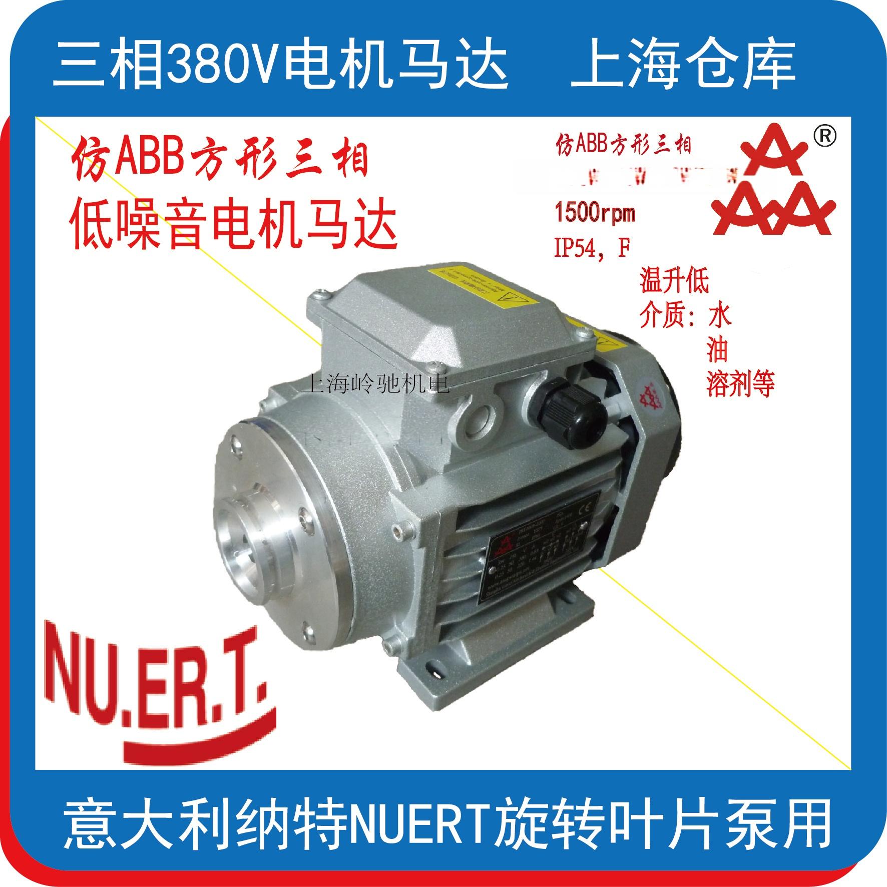 250W370W550W750W三相电机3A-01