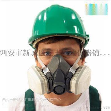西安哪里有 防毒面具咨询13891913067764241412