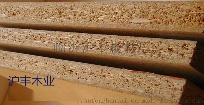 山东免漆颗粒板 颗粒板厂家橱柜板759381132