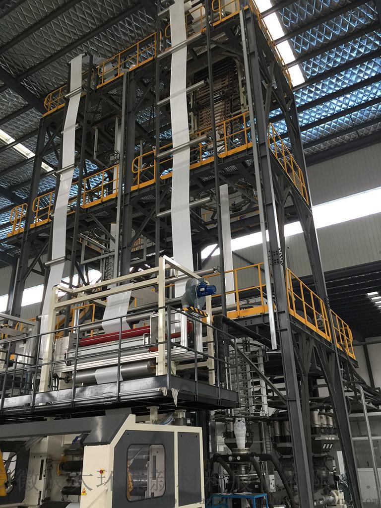 聚碳酸酯用重膜包裝袋(FFS膜)53136875