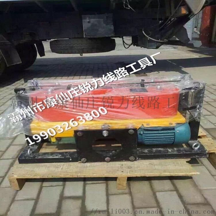 小型电缆输送机 电缆输送机厂家810055995