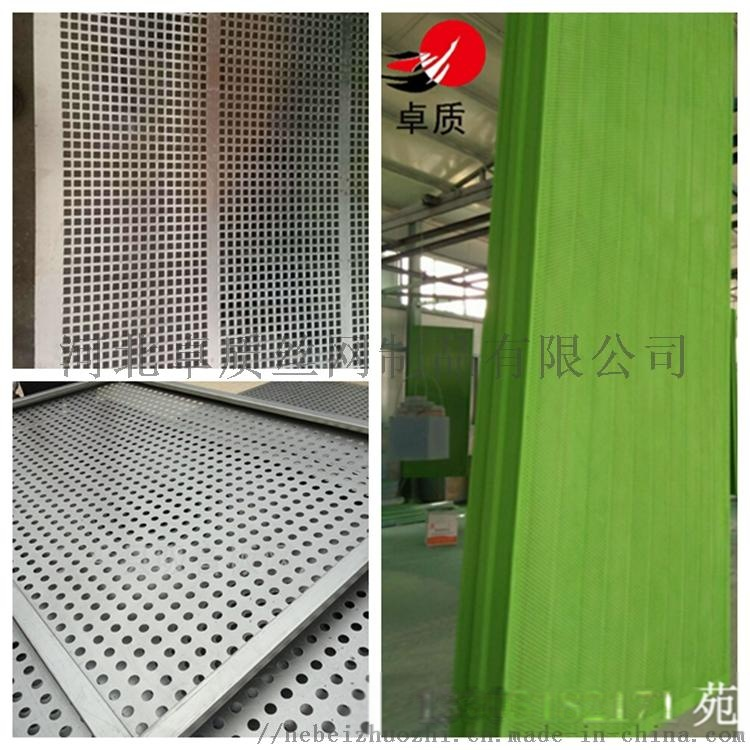 衝孔網篩板-不鏽鋼衝孔網-裝飾鋁板-加工步驟介紹54761942