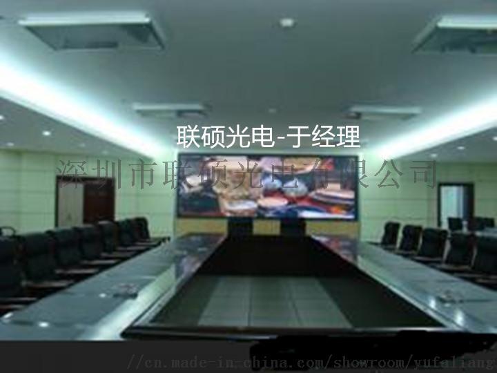 會議室P2全綵LED顯示屏一平方多少錢85082615