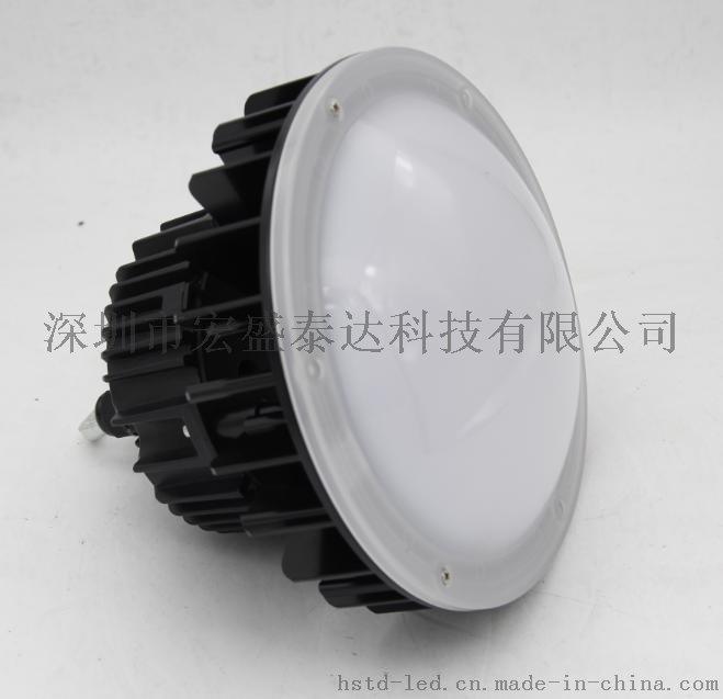 Round UFO PC 02