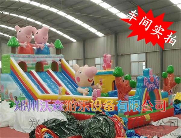 新款充气城堡,七台河小孩都爱玩的小猪佩奇蹦蹦床来了94462442