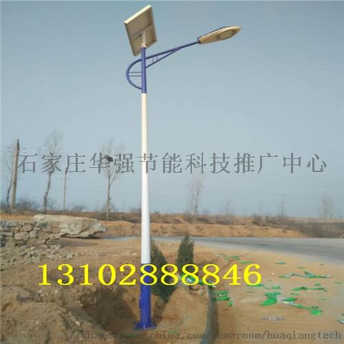 保定太陽能燈>保定太陽能路燈>保定太陽能led燈54488472