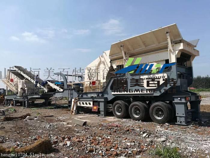 恒美百特建筑垃圾混凝土破碎设备 山东碎石机厂家769960402