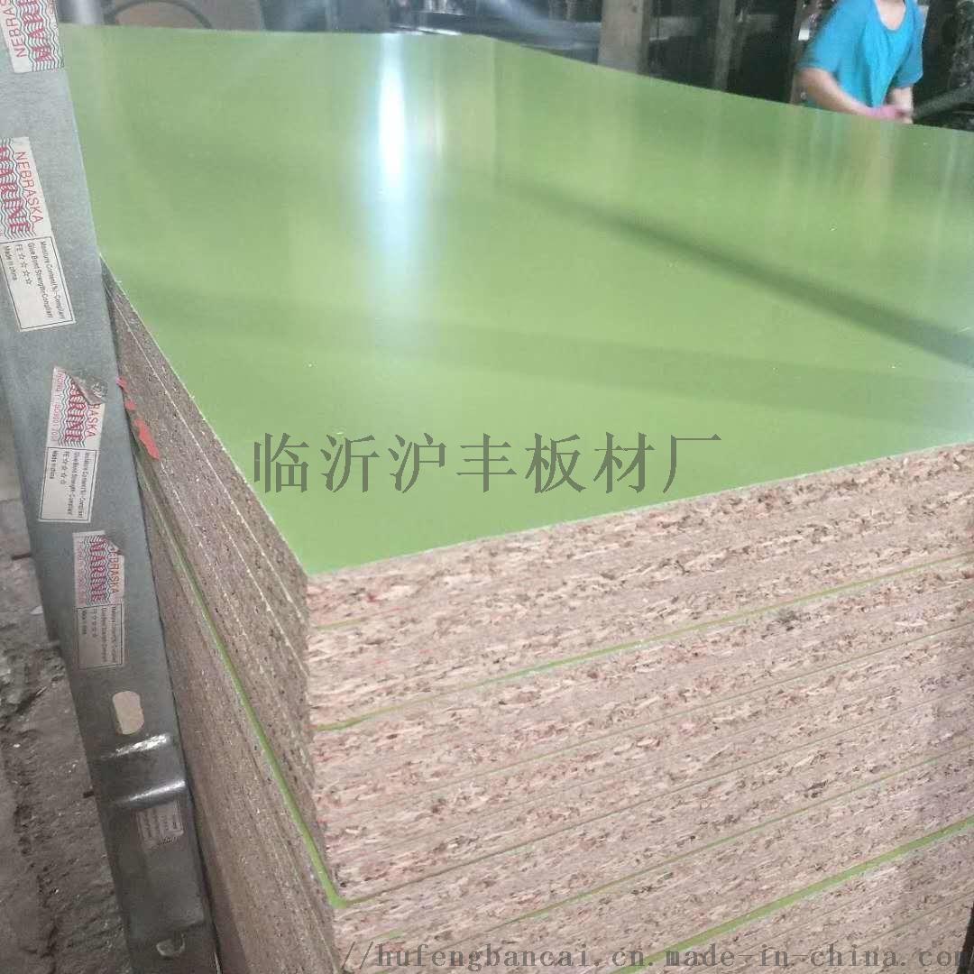 临沂刨花板厂家批发高密度板中密度板759198512
