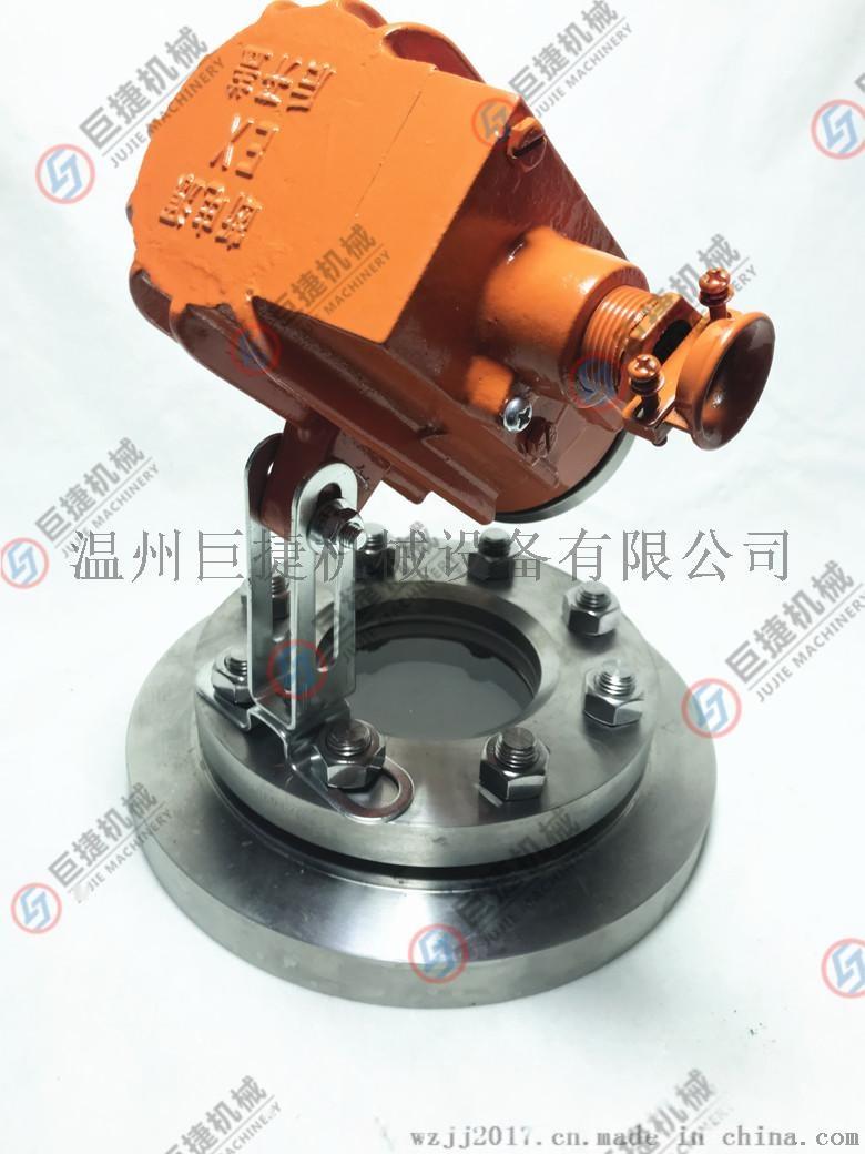 帶燈壓力容器視鏡 nb/t47017法蘭視鏡 不鏽鋼視鏡762061225