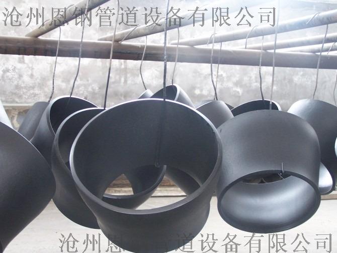 Q345B焊接大小头异径管792037365