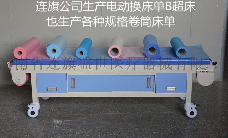 3河南省連旗公司是醫用無紡布牀單廠家,無紡布卷牀單有以下多個規格:寬度60釐米,寬度62釐米,也可以定做。長度80米,100米,150米,也可以定做,捲紙筒內徑7.5釐米,8.5釐米,也可以定做,材質:防水覆膜無紡布,SMS透氣無紡布,顏色:白色,藍色,粉色。以上產品當天訂貨當天發貨1.jpg