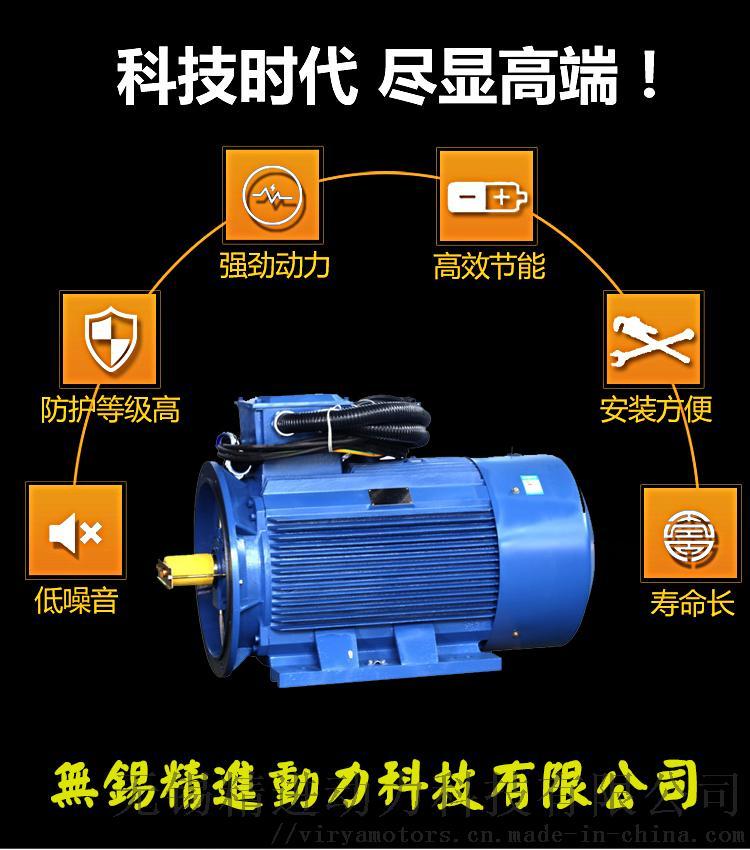 壓縮機電機2.jpg