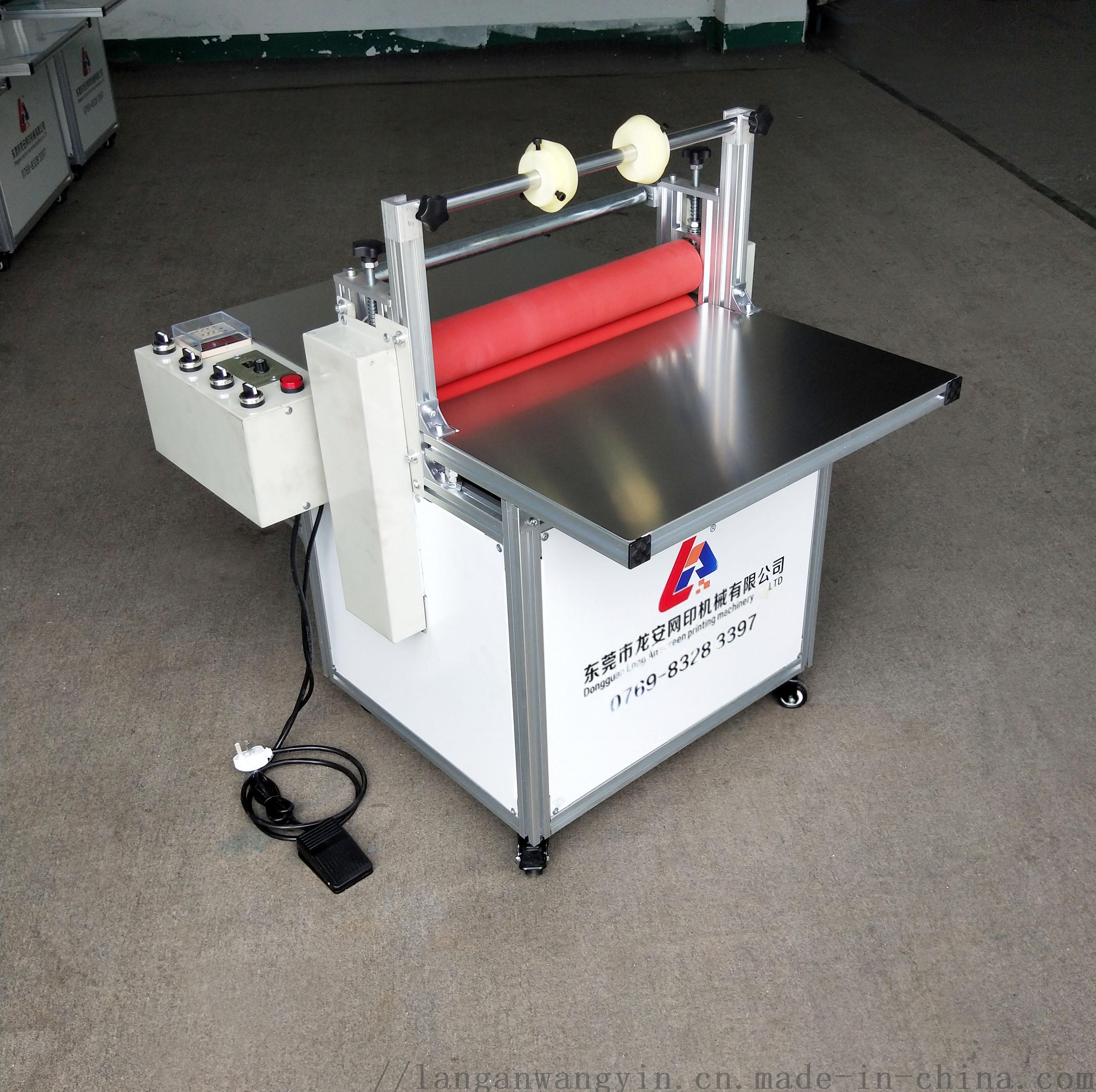 500加热覆膜机17.jpg