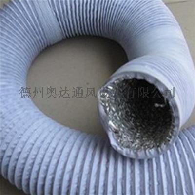 铝箔复合软管-3.jpg