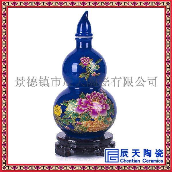 色釉陶瓷酒瓶 粉彩荷花陶瓷酒瓶62568135