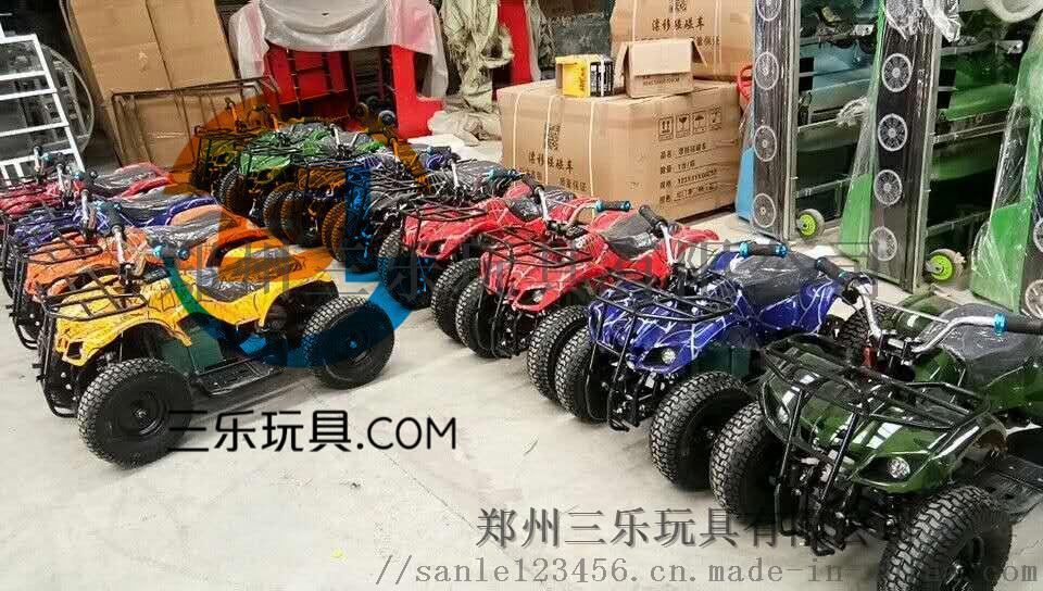 4輪車.jpg