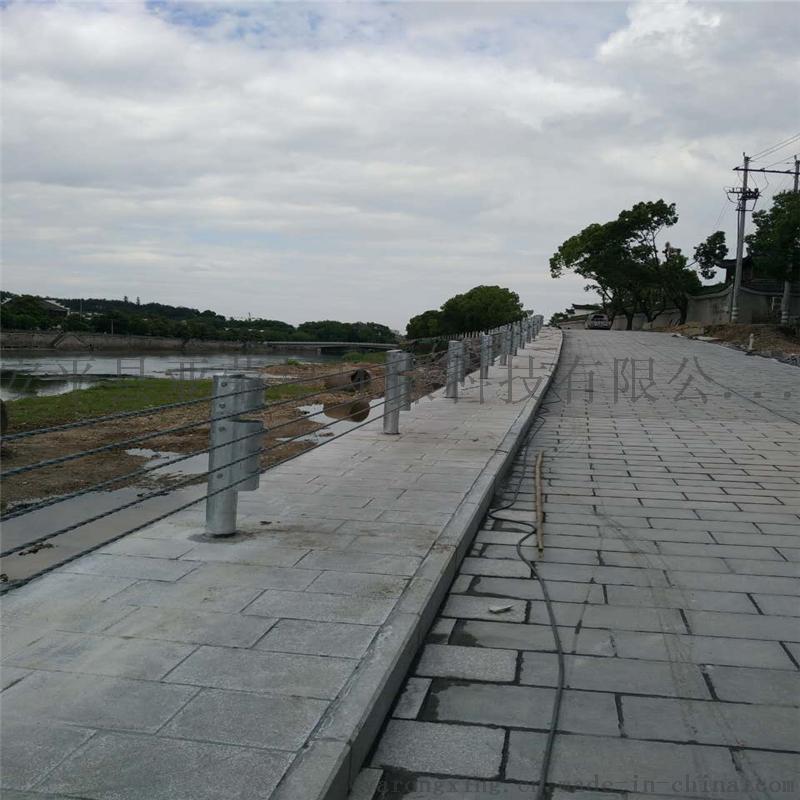 河道护栏@河道钢丝绳护栏@河道缆索护栏737867362