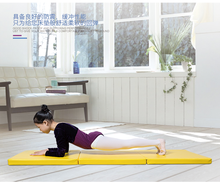 三折体操垫1_13.jpg