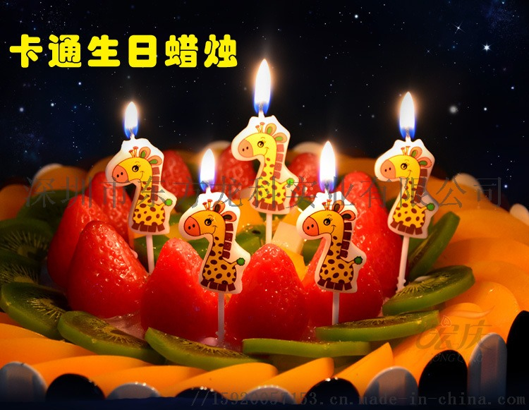 生日焟烛个性打印机任意图定制UV打印806330185