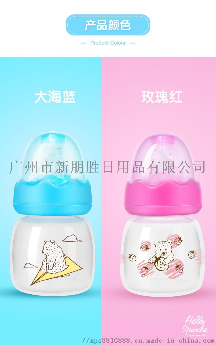 果汁奶瓶詳情頁——中文版_12.jpg